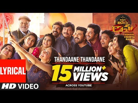 Thandaane Thandaane Song With Lyrics | Vinaya Vidheya Rama | Ram Charan, Kiara Advani, Vivek Oberoi