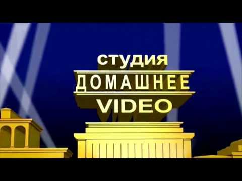 Санаторий МВД Юность.Анапа.Май 2017