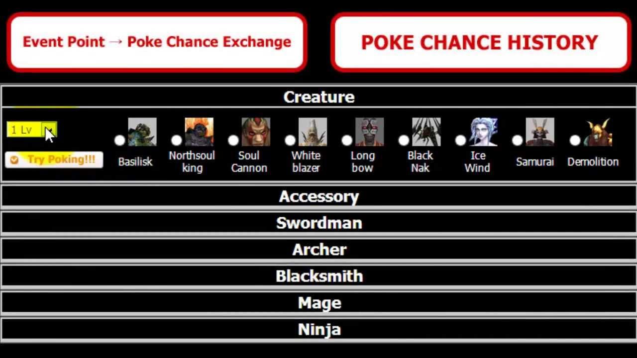 Poke Events