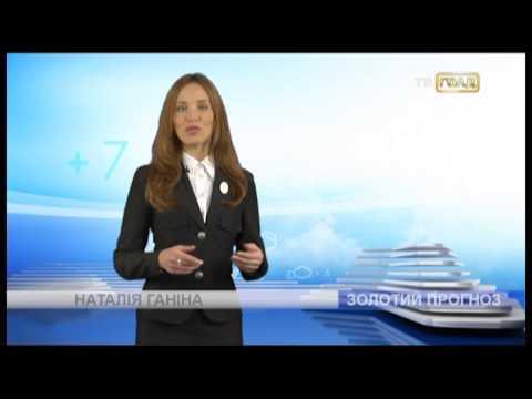 Прогноз погоды в Запорожье 06 мая 2015 года.из YouTube · Длительность: 4 мин2 с