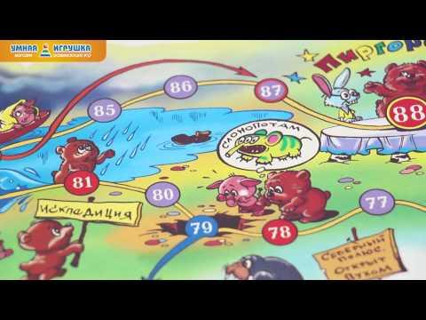 Настольная игра-ходилка «Приключения Винни-Пуха и его друзей»