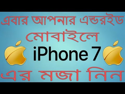 Iphone 7 Launcher For Android. The Best IOS Launcher For Android. Free Download