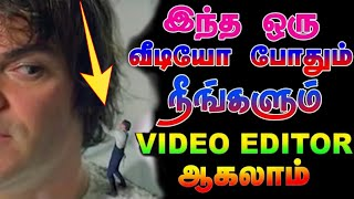 Kine master video editing Tamil how to edit video android phone | Tamil Tech Central