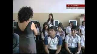 Armenia Sex-ի դասը մեր մոտ տալիս է ֆիզկուլտի ուսուցիչը