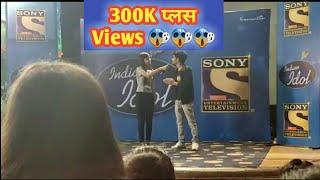 Indian Idol Audition 2019 || Salman Ali
