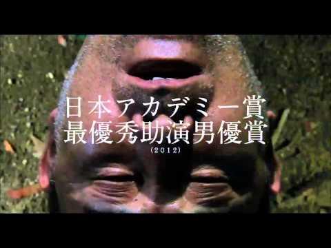 Princess Sakura: Forbidden Pleasures (Sakura Hime) Official Trailer - Hajime Hashimoto Movie