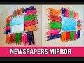 How to make mirror decoration at home/ magazine craft ideas/ best of waste DIY /mirror upgrade idea