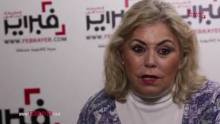 مستثمرة اسبانية في المغرب ترفع تظلمها للملك محمد السادس | فبراير تيفي