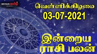 03 07 2021   Indraya Rasi Palan   Today Rasi Palan   Britain Tamil Bhakthi   இன்றைய ராசி பலன்