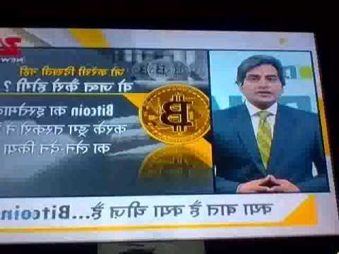 What Is Bitcoin 06 Nov 2016 1 Rate 47851 66 Inr