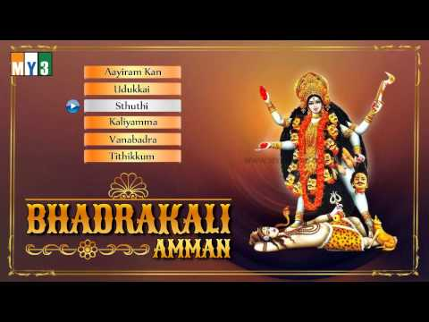 BHADRAKALI AMMAN | MOST POPULAR TAMIL BHAKTHI SONGS | JUKE BOX