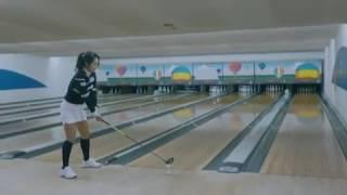 Ультрасексуальная кореянка делает страйки шариком для гольфа