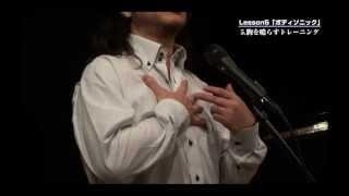 喉が絶対枯れない歌い方教えます!ボイストレーニングバイブル thumbnail