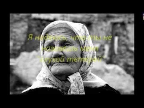 Сильная молитва о здоровье матери Матроне и другим святым