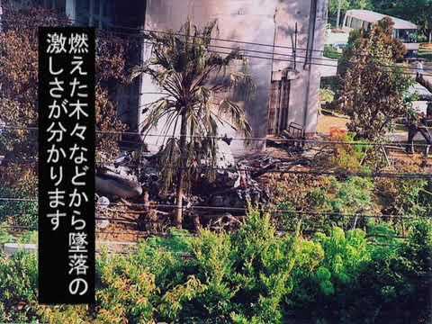 Why Okinawa? The Futenma Air Station Dilemma Part 1
