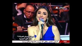 أنغام - مجبش سيرتي   مهرجان الموسيقى العربيه ٢٠١٣