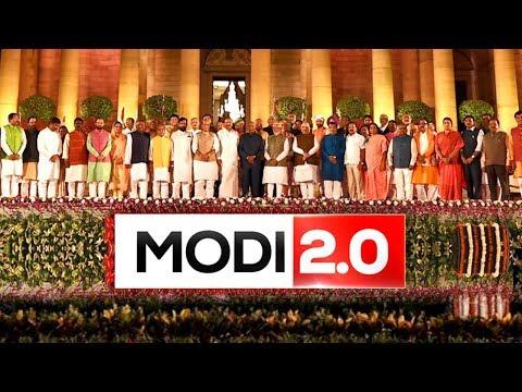 Narendra Modi Oath Taking Ceremony: 57 मंत्रियों के साथ PM Modi ने शुरू की दूसरी पारी
