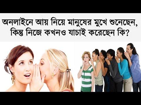 Part Time Jobs in Kolkata I Home Based online jobs in Kolkata