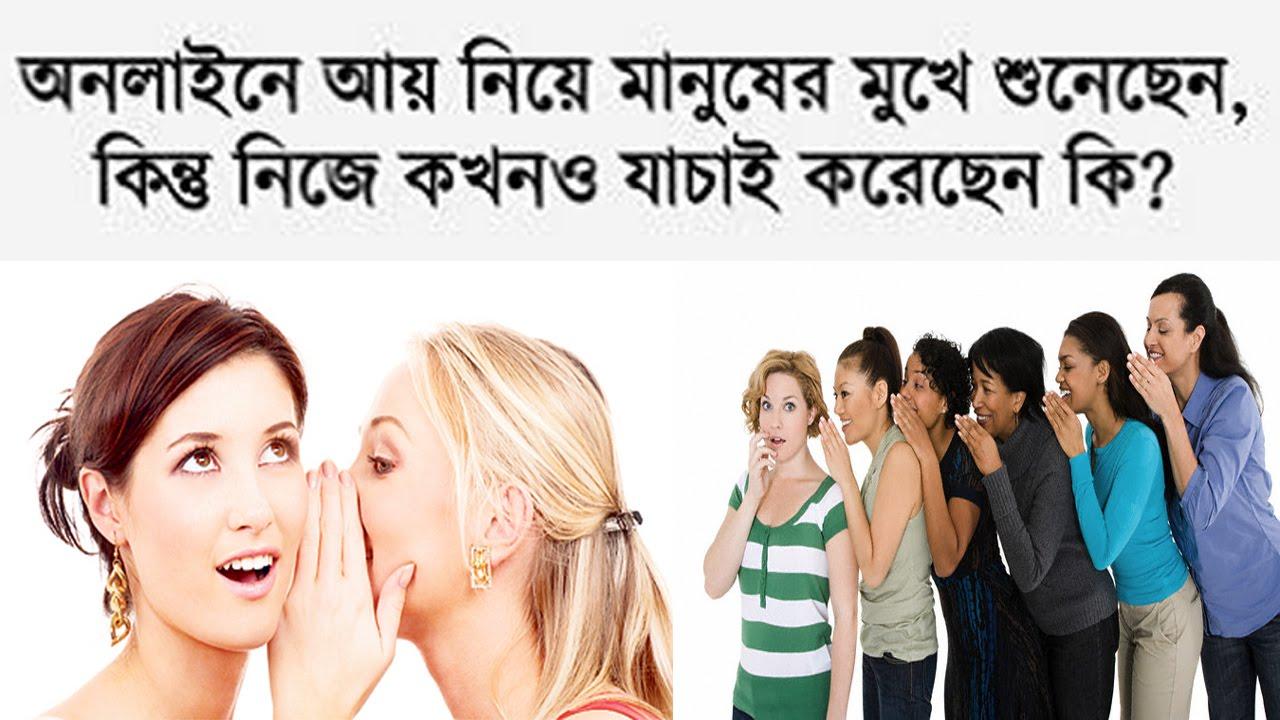 Part Time Jobs in Kolkata I Home Based online jobs in Kolkata - YouTube