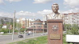 Сталин как невыученный урок истории