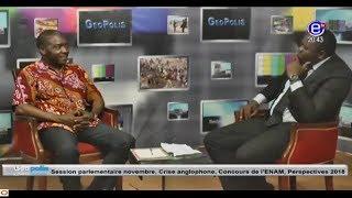 GEOPOLIS  avec  Le député Martin OYONO   Equinoxe tv du Dimanche 24 Décembre 2017