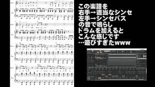 アニメ「ブラックジャック」のテーマ曲FANTASTICのピアノ弾き語り楽譜です。 楽譜のDLはこちら↓ https://store.piascore.com/scores/55605 ☆猫の国物語Amazon prime ...