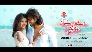 O Priya | Bushra | Om | Shaan | Full Audio