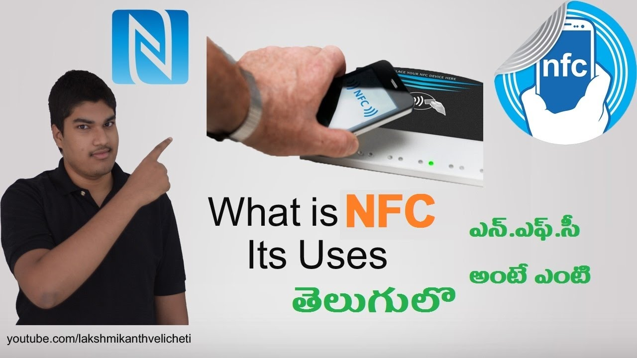 the use of near field communication nfc in business Near field communication has taken the world by storm, and is an effective method of contactless transactions, data exchange, and connections made using nfc devices.