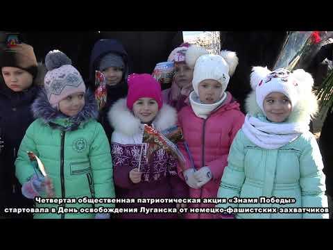 lgikvideo: Знамя Победы
