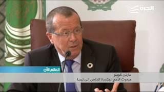 اجتماع دولي في مصر يلتزم بدعم الجيش الليبي وتنفيذ اتفاق الصخيرات