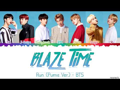 BTS (방탄소년단) - 'RUN' (PUMA BLAZE_TIME Ver.) Lyrics | Requested