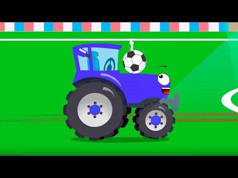 Трактор и Монстр Трак играют в футбол - Истории Машинок - Мультфильмы для детей