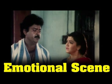 Engitte Mothathey Movie : Kushboo Emotional By Vijayakanth Scene