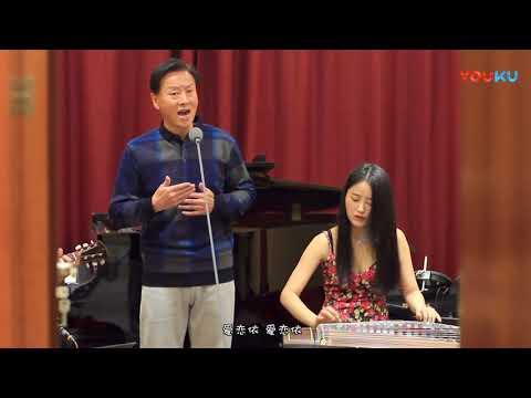 【郝浩涵梦工厂】【武凯音乐】女儿情(歌手 张阳  古筝 芦铭)
