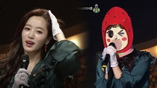"""""""R.P.G.(Roket Punch Generation)"""" Cover by EunJung (T-ARA) [The King of Mask Singer Ep 138]"""