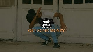 3afroto - Get Some Money | عفروتو - جت سوم موني (Official Video)