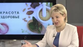 Красота и здоровье в гостях Марина Ковалёва семейный врач фитотерапевт валиолог