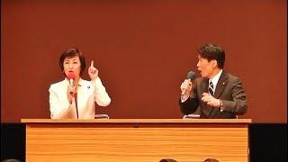 2018年2月17日(土)。 群馬県渋川市にある市民会館で開催をされた山本...