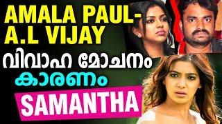 Samantha's connection with Amala Paul AL Vijay divorce!