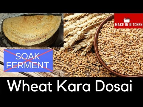 How to make whole wheat dosa recipe