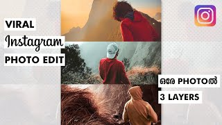 How to Create 3 Layer Photo Edit on Mobile Phone | Malayalam Canva Tutorial