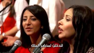 Worship our King....Beautiful Arabic Christian Song (Subtitles @CC)
