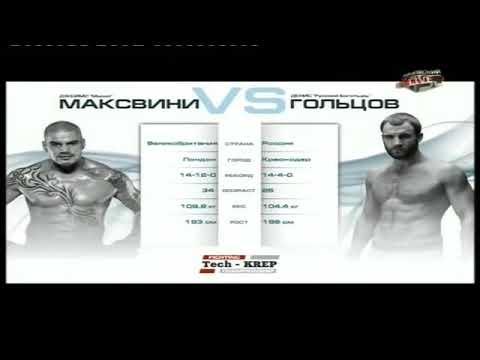Джеймс Максвини vs. Денис Гольцов | James Mcsweeney vs. Denis Goltsov | TKFC