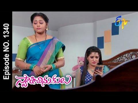 Swathi Chinukulu | 19th December 2017  | Full Episode No 1340| ETV Telugu