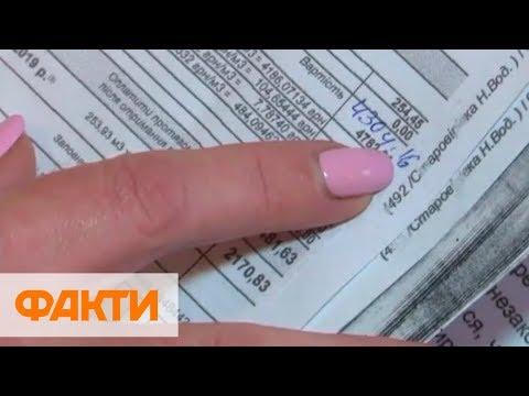 Платежки с дополнительными кубами! Коммунальный конфликт на Харьковщине