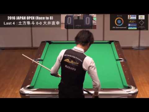 2016 JAPAN OPEN / 土方隼斗 vs 大井直幸