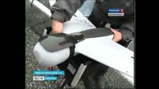 В Ямало-Ненецком округе снимают 3Д-видео(В Ямало-Ненецком округе снимают 3Д-видео с высоты птичьего полёта. Два беспилотных летательных аппарата..., 2014-10-11T06:19:17.000Z)