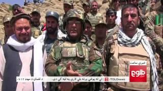 LEMAR News 08 August 2017 / د لمر خبرونه ۱۳۹۶ د زمری ۱۷