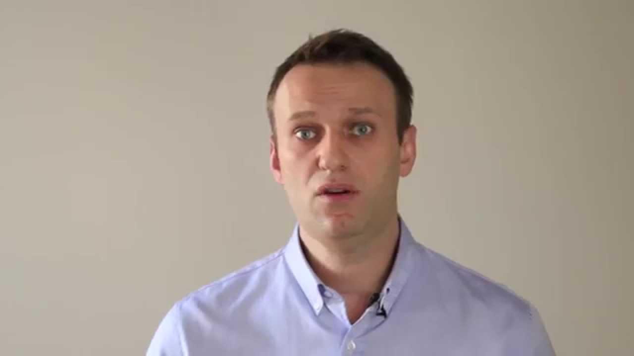 Обращение Алексея Навального