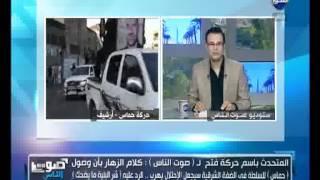 فيديو..فتح: كتائب القسام تتدرب مع  قوات المارينز الأمريكية